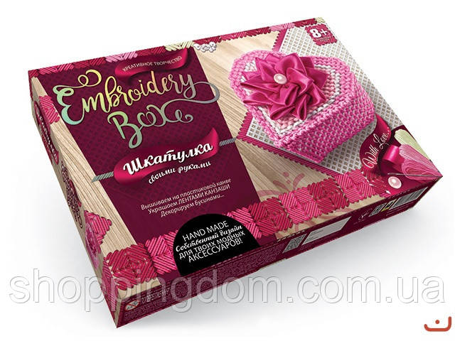 "Набор для творчества. Шкатулка ""Embroidery Box"" в кор.20*28*3см.(16шт)(11720) - ШоппингДом в Днепре"
