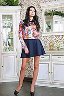 Костюм свитшот+юбка 2 цвета
