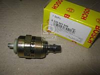Втягивающий магнит (производитель Bosch) 0 330 001 046