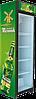 Холодильный шкаф UBC SMART COOL