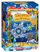 """Новый год """"Ажурные снежинки"""", в кор. 17*21*5см, ТМ Ранок, Украина(15100219Р)"""