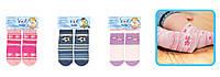 Носки хлопковые с силиконовой подошвой для девочки L(SK-10/G/L)