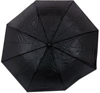 Мужской зонт полуавтомат (карбон, полу крючок, 9 спиц)