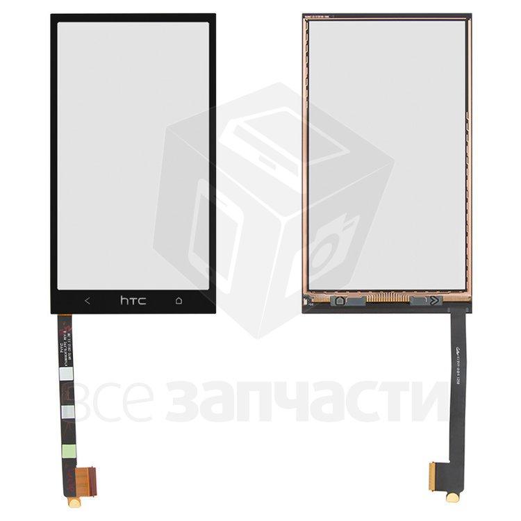 Сенсорный экран для мобильных телефонов HTC One M7 801e, черный