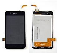 Дисплей (LCD) HTC 210 Desire Dual Sim с сенсором черный