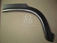 Рем.комплект заднего крыла правый ВАЗ 2101 (Производство Экрис) 21010-8404024-00