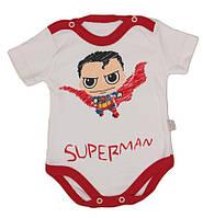 Боди для мальчика SuperMan Турция (56, 62,68, 74, 80 см)