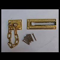 Цепочка на дверь С 649- золото