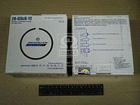 Кольца поршневые СМД 19, -20 (комплект на двигатель) (МОТОРДЕТАЛЬ) 20-03с6-11