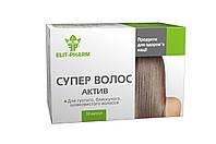 Супер Волос актив 50капс