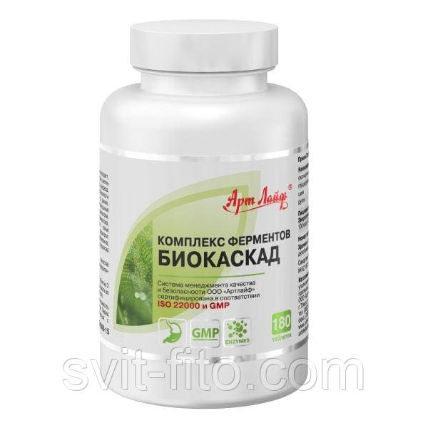 Комплекс ферментов Биокаскад 60 табл