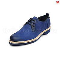 Мужские синие туфли нубук Basconi
