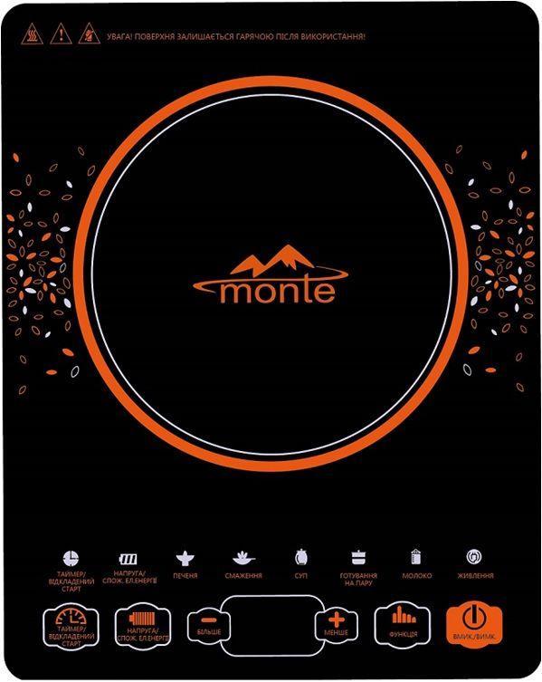 Индукционная плита Monte MT-2101 2200Вт 5 режимов