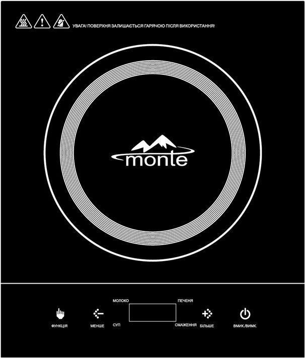 Индукционная плита Monte MT-2103 2000Вт 4 режима
