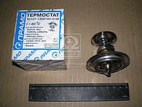 Термостат ГАЗ 24,3102 t 80 град., модифиц. (Производство ПРАМО) ТС107-1306100-01М