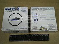 Кольца поршневые 82,8 м/к ВАЗ (МД Кострома) 21083-1000100-БР