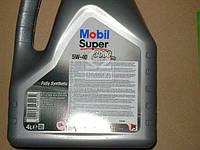 Масломоторное MOBIL SUPER 3000 5W-40 API SN/SM (Канистра 4л) 5W-40 SN/SM
