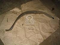 Арка колеса ГАЗ 3302 передний правый (Производство ГАЗ) 3302-5401414