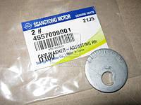 Шайба регулировочная (Производство Ssangyong) 4557009001