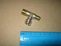 Тройник бронзовый М14х14 конус М10 864493