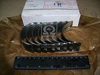 Вкладыши шатунные Р2 Д 144 АО10-С2 (производитель ЗПС, г.Тамбов) Д144-1004150А1