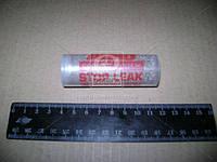 Герметик радиатора 20гр порошковый  АВ-404