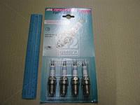 Свеча зажигания APS TУ-17ДВРМ (комплект 4 шт. блистер) (Производство Энгельс) TУ17ДВРМ