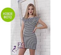 """Летнее платье тельняшка """"L.V - Lite"""" из вискозы, 42,44,46 размеры на пляж, на море лучшее"""