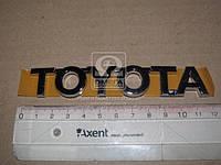 Эмблема (пр-во Toyota)