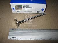 Клапан выпускной VAG 1,4 16V / 1,6 16V 26x6x100.5 (производитель SM) 8650620000-4