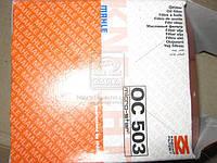 Фильтр масляный CITROEN, PEUGEOT (производитель Knecht-Mahle) OC503