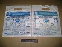 Прокладки КПП ГАЗ комплект 5-ти ступенчатая (производитель ГАЗ) 31029-1701802