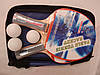 Набор ракеток для настольного тенниса в чехле