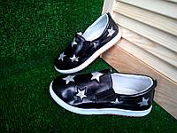 Детские Стильные кеды-слипоны звезды черные,унисекс р в см 20.3см,21.3см,21,5см