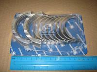 Вкладыши коренные OPEL STD 1,6/1,8/2,0/1,6D/1,7D (пр-во KS)