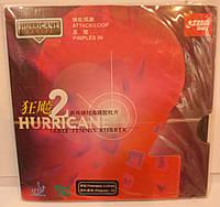 Накладка на ракетку для настольного тенниса DHS Hurricane 2