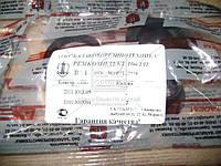 Ремкомплект втулок маятника ВАЗ 2101-07 №106РП (производитель БРТ) Ремкомплект 106РП