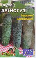 Огурец Артист F1, сверхранний, 5 г (Organic)