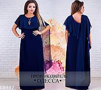 Платье в пол батал 08497
