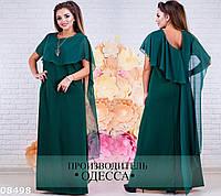 Платье в пол батал 08498