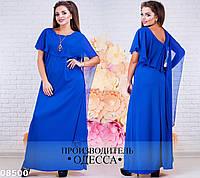 Платье в пол батал 08500