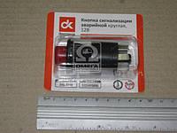 Кнопка сигнализации аварийной ВАЗ, ГАЗ 12В круглый  245.3710