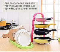 Подставка - держатель универсальная для сковородок, крышек, тарелок, кастрюль и др.