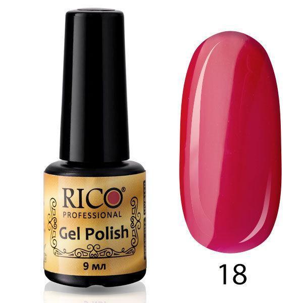Гель-лак Rico Professional № 18, Малиновая фуксия, эмаль, 9 мл
