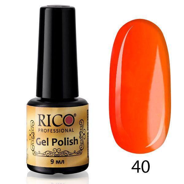 Гель-лак Rico Professional № 40, Оранжево-коралловый, неоновый, 9 мл