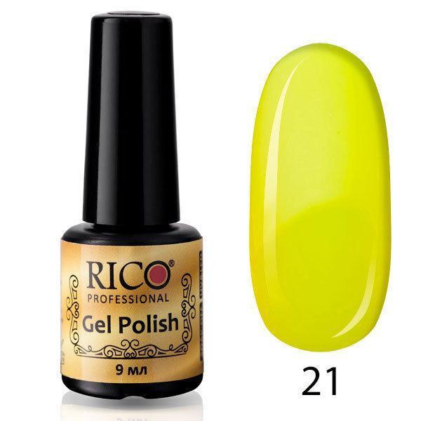 Гель-лак Rico Professional № 21, Лимонный, эмаль, 9 мл