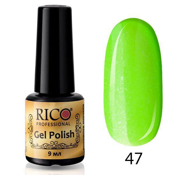 Гель-лак Rico Professional № 47, Салатовый с микроблеском, 9 мл