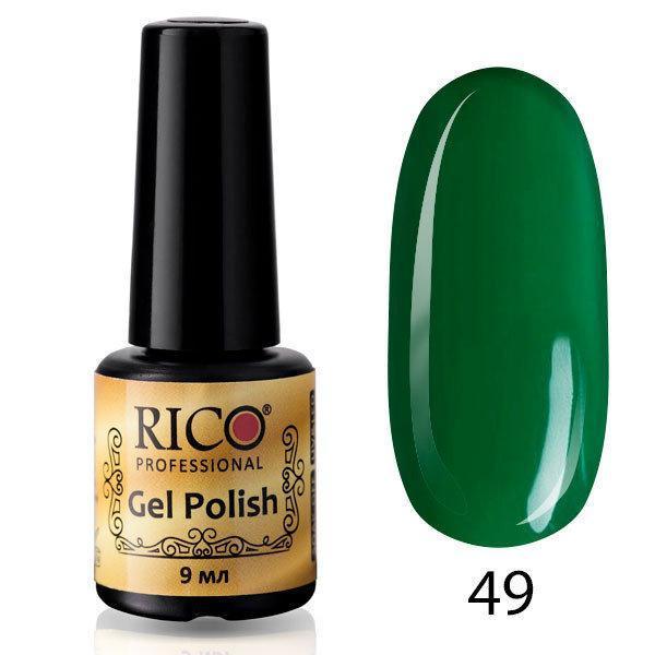 Гель-лак Rico Professional № 49, Лесной зеленый, эмаль, 9 мл