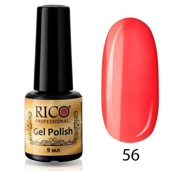 Гель-лак Rico Professional № 56, Красный коралловый, неоновый, 9 мл