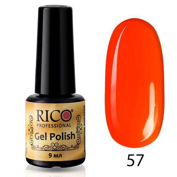 Гель-лак Rico Professional № 57, Неоновый, оранжевый, 9 мл